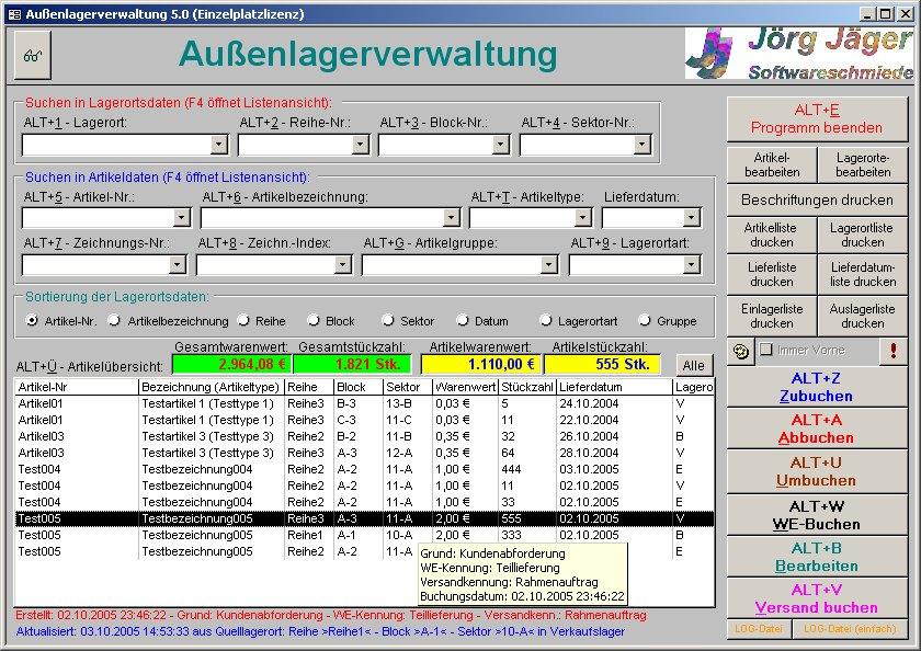 Screenshot für AUßENLAGER VERWALTUNG