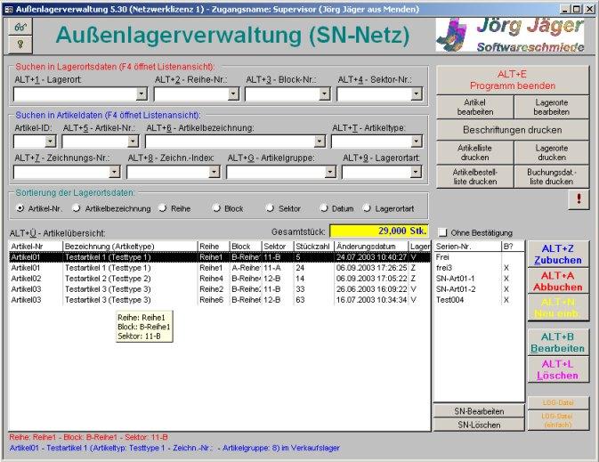 Startbild von Außenlagerverwaltung (Seriennummer-Netz)